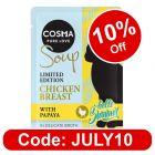 Cosma Soup Summer Edition 12 x 40g