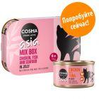 Смешанная пробная упаковка Cosma Thai/Asia в желе
