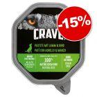 Crave Adult barquettes 150 / 300 g ou boîtes 6 x 400 g : 15 % de remise !
