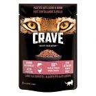 Crave Kat Maaltijdzakjes Kattenvoer 48 x 85 g