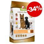 Croquettes GranataPet Liebling's Mahlzeit Adult 4 kg : 34 % de remise !