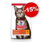 Croquettes Hill's Science Plan 7 / 10 kg pour chat : 15 % de remise !