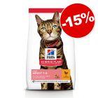 CroquettesHill's Science Plan 1,5 à 7 kg pour chat : 15 % de remise !
