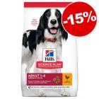 Croquettes Hill's Science Plan 14 kg pour chien : 15 % de remise !
