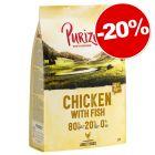 Croquettes Purizon 4 kg : 20 % de remise !