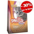 Croquettes Smilla pour chaton 2 x 1 kg : - 30 % sur le deuxième paquet !