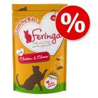 15% discount! Feringa Crunchy Bites pentru pisici, 5 x 30 g