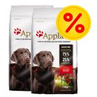 Dubbelpack: 2 stora påsar Applaws Large Breed hundfoder till lågpris!