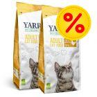 Dubbelpack: Yarrah Organic med kyckling