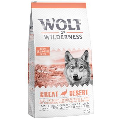 Dwupak Wolf of Wilderness, 2 x 12 kg