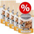 Ekonomično pakiranje: Greenwoods Nuggets 5 x 100 g