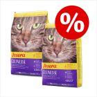 Ekonomično pakiranje: 2 x 10 kg Josera hrane za mačke