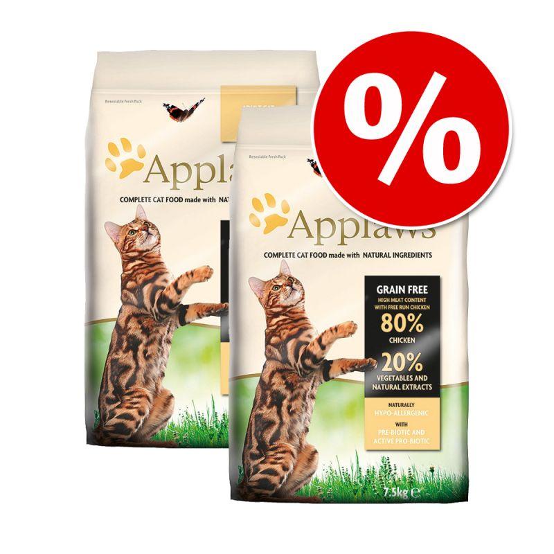Ekonomipack: Applaws torrfoder 2 x 6/7,5 kg
