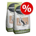 Ekonomipack: 2 förpackningar Greenwoods kattströ till lågt pris!
