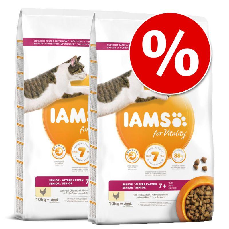 Ekonomipack: IAMS torrfoder för katter 2 x 10/15 kg