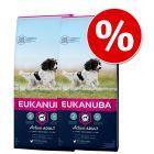Ekonomipack: 2 resp. 3  förpackningar Eukanuba hundfoder till lågpris!