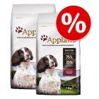 Ekonomipack: 2 stora påsar Applaws hundfoder till lågpris!
