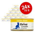 Ekonomipack: Thrive Complete 24 x 75 g