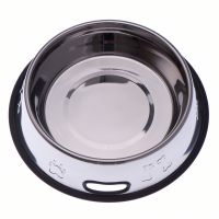 Embossed Stainless Steel Bowl with Rubber Ring