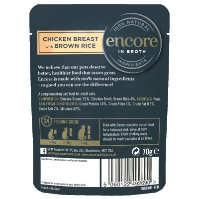 Encore Cat Broth Pouch Multibuy 48 x 70g