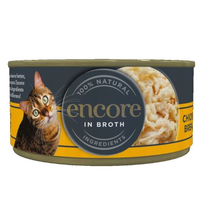 Encore Cat Tin 16 x 70g