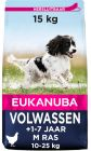 Eukanuba Active Adult  Medium Breed Kip Hondenvoer