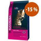 Eukanuba 3 / 4 kg pienso para gatos ¡a precio especial!