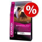 Двойная упаковка Eukanuba Premium Performance по специальной цене!