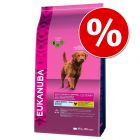 Двойная упаковка Eukanuba Weight Control для собак с лишним весом по специальной цене!