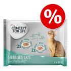 Extra voordelig! Concept for Life Probeerpakket - 4 x 85 g Kattenvoer
