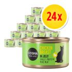 Fai scorta! Cosma Original in gelatina 24 x 85 g