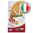 Farmina N&D Ancestral Grain Adult Cat Pollo e Melograno