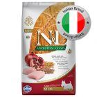 Farmina N&D Ancestral Grain Adult Mini Pollo e Melograno