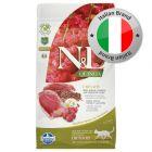 Farmina N&D Quinoa Cat Urinary Anatra, Quinoa, Mirtillo rosso e Camomilla