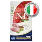 Farmina N&D Quinoa Cat Weight Management Agnello, Quinoa & Broccoli