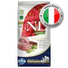 Farmina N&D Quinoa Weight Management Agnello, Quinoa, Broccoli e Asparagi