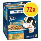 Felix Sensations Multibuy 72 x 100g