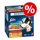 """Экономупаковка Felix """"Sensations"""" в желе 24 x 100 г"""