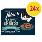 Felix Succulent Grill 24 x 80 g