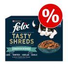 15% намаление! Felix Tasty Shreds в паучове на специална цена