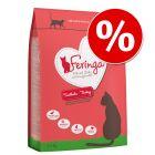 Икономична опаковка Feringa суха храна за котки на изгодна цена