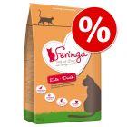400 г суха храна Feringa само за 4,50 лв!