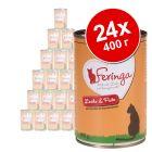 Бонус опаковка Feringa Classic Meat Menu  24 x 400 г
