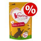 Feringa Crunchy Cat Bites Chicken & Cheese - Only £1!*