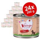 Feringa Kitten -säästöpakkaus 24 x 200 g