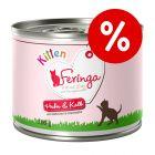 Feringa Menü Kitten 6 x 200 g zum Sonderpreis!