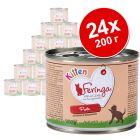 Бонус опаковка Feringa Menu Kitten 24 x 200 г
