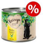 Feringa Organic Kitten, 6 x 200 g w super cenie!