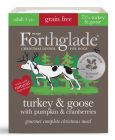 Forthglade Complete Meal Grain-Free Adult Dog - Christmas Turkey & Goose