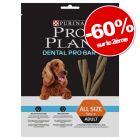 Friandises PURINA PRO PLAN 2 x 150/400 g : - 60 % sur le 2ème paquet !